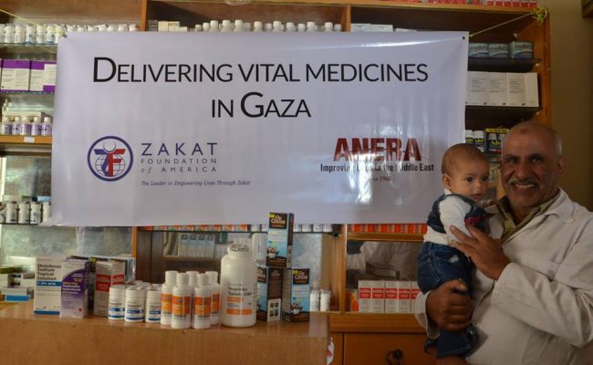 مؤسسة الزكاة الأميركية وانيرا تسلمان مساعدات طبية لأهالي غزةت