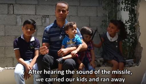 اعادة بناء المنازل المدمرة في غزة