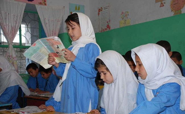 Ghani Muhammad: Raising Future Leaders in Afghanistan