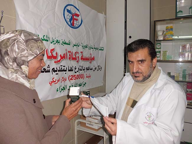 ZF Begins Vaccination Program in Palestine