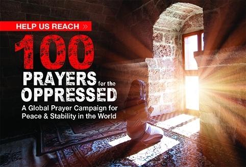 حملة 100 دعاء للمظلومين