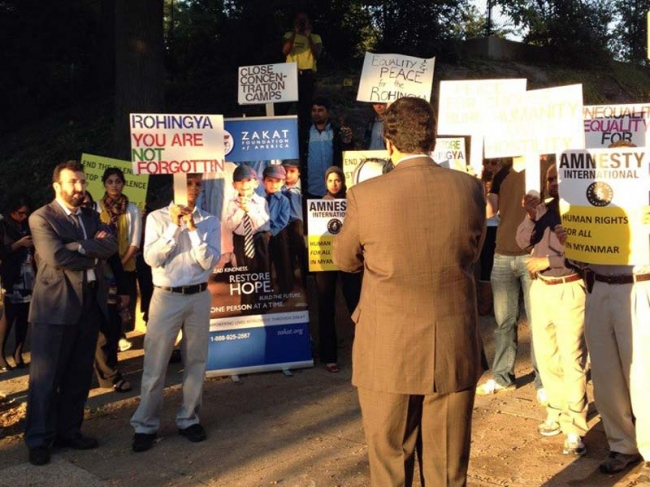 ZF Holds Rally for Burmese Muslims in Washington DC
