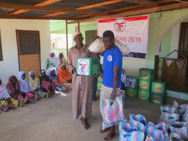 News Ghana: Muslims Receive Ramadan Food from Zakat Foundation of America (ZF)